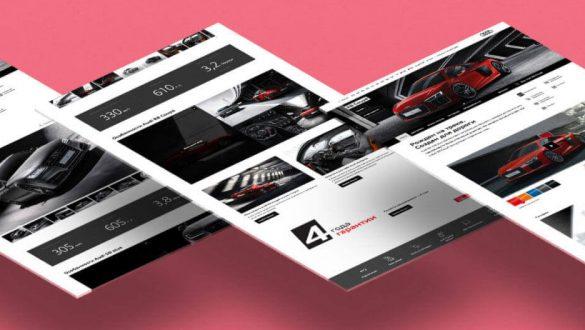 Programmatic анонсирует новую модель  автомобиля Audi