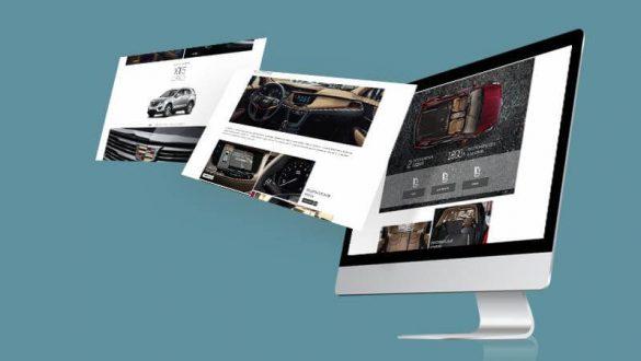 Programmatic закупки для Cadillac XT5