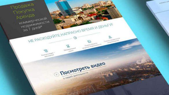 Programmatic кампания для коммерческой недвижимости