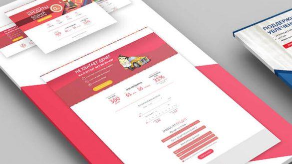 Programmatic для банка:  увеличение заявок на кредит в 1,9 раза