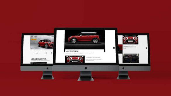 Programmatic и анонс открытия автосалона MINI COOPER