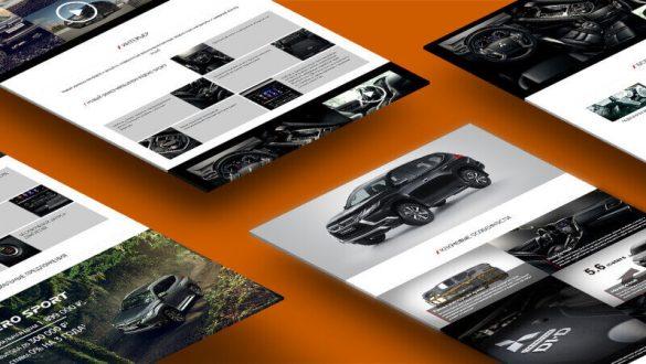 Персонализация аудитории Mitsubishi  Pajero в programmatic