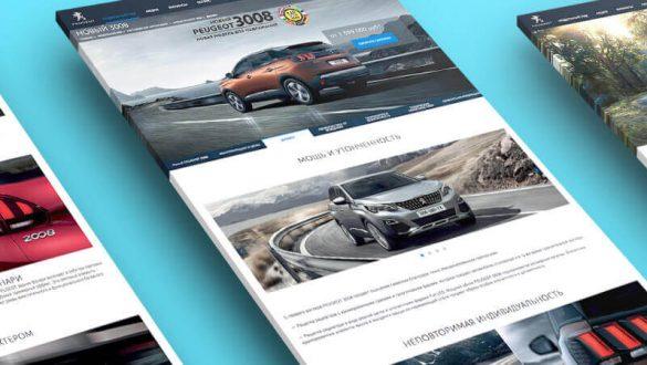 Programmatic аудиореклама:  открытие дилерского центра Peugeot