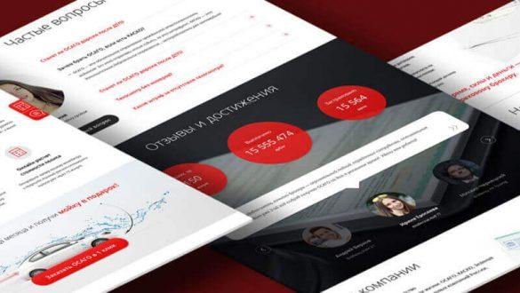 Performance кампания с post-view анализом  для страхового агентства