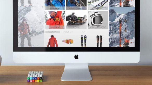 Programmatic для интернет-магазина лыж и аксессуаров